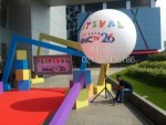 Balon Lighting MNCTV
